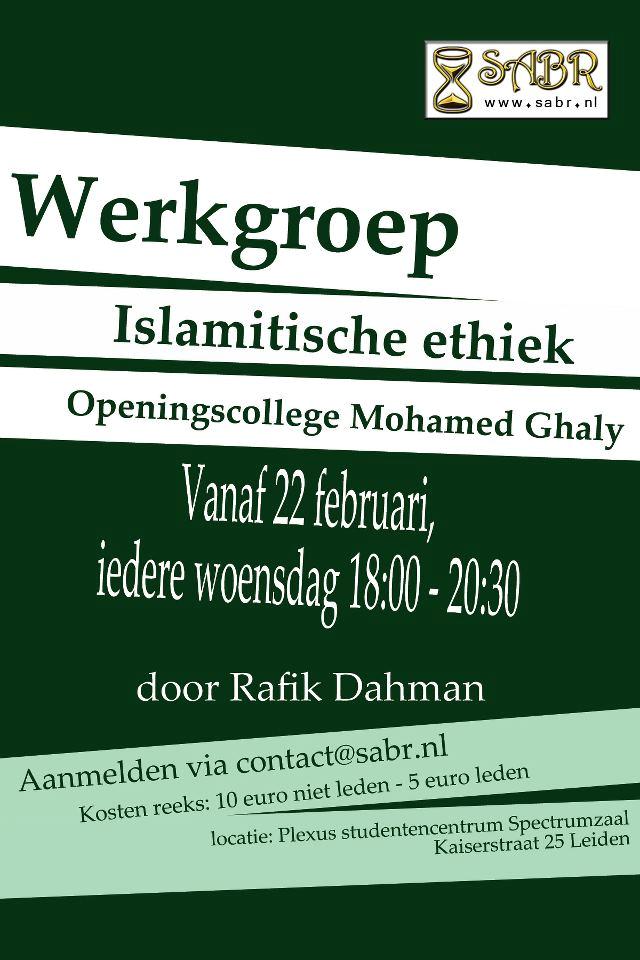 werkgroep Islamitische ethiek
