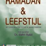 sabr 09 Ramadan hh