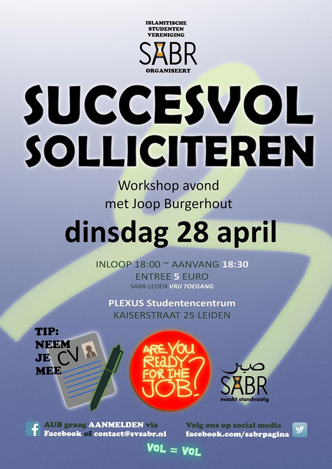 Sollicitatieworkshop