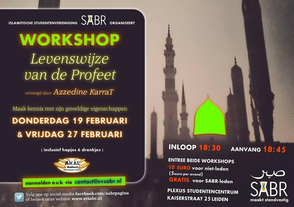 Workshopavonden Levenswijze van de Profeet